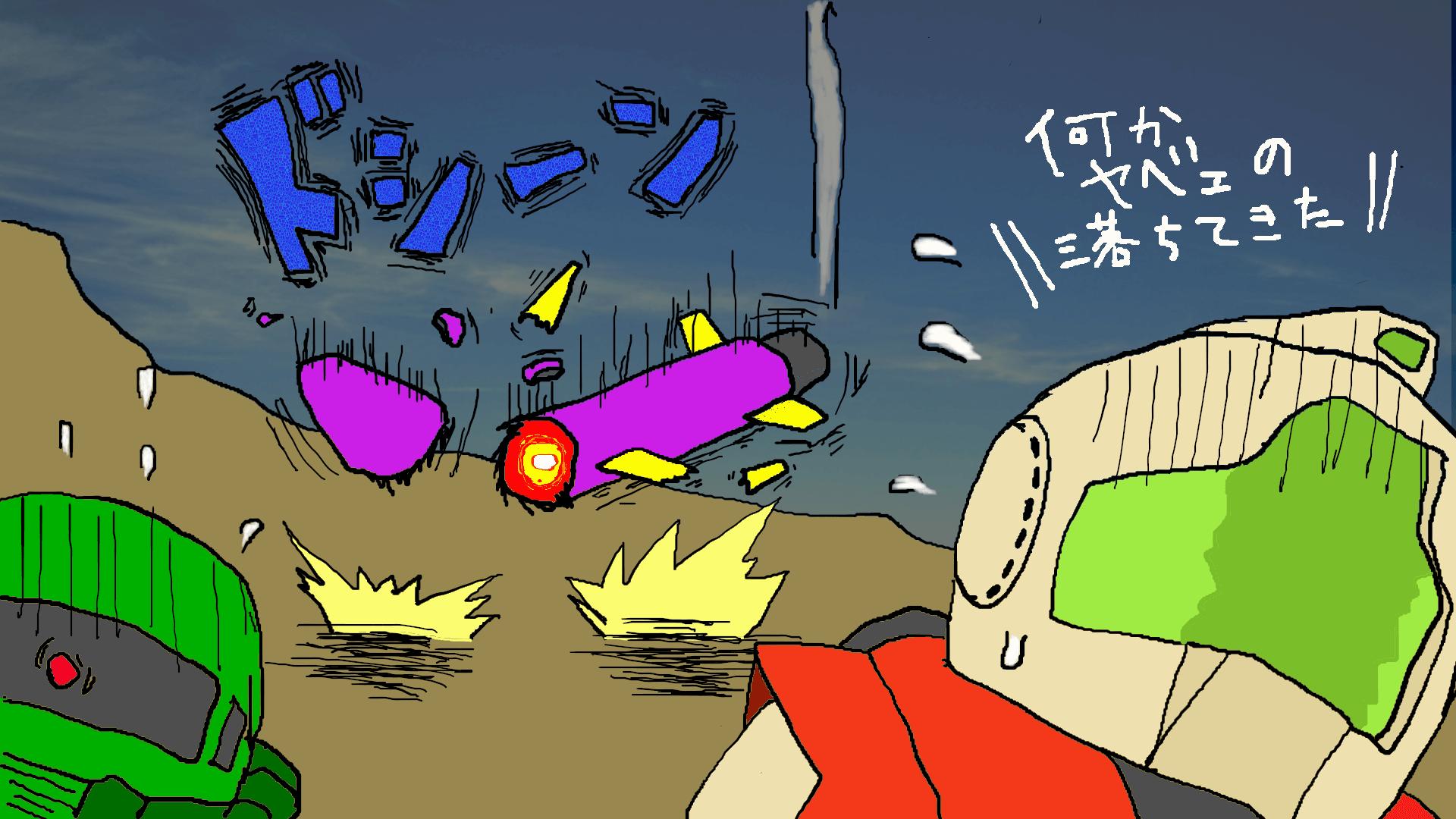 オデッサ マ・クベ ミサイル 激戦