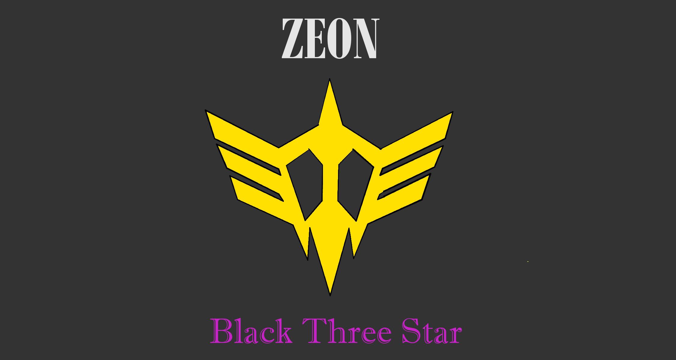 黒い三連星 ガイア オルテガ マッシュ