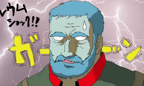 ルウム レビル 捕虜