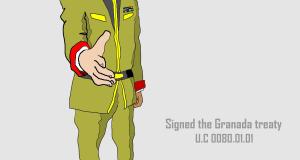 グラナダ 一年戦争 終戦