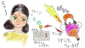 サイコミュ 解説 感応波 ニュータイプ