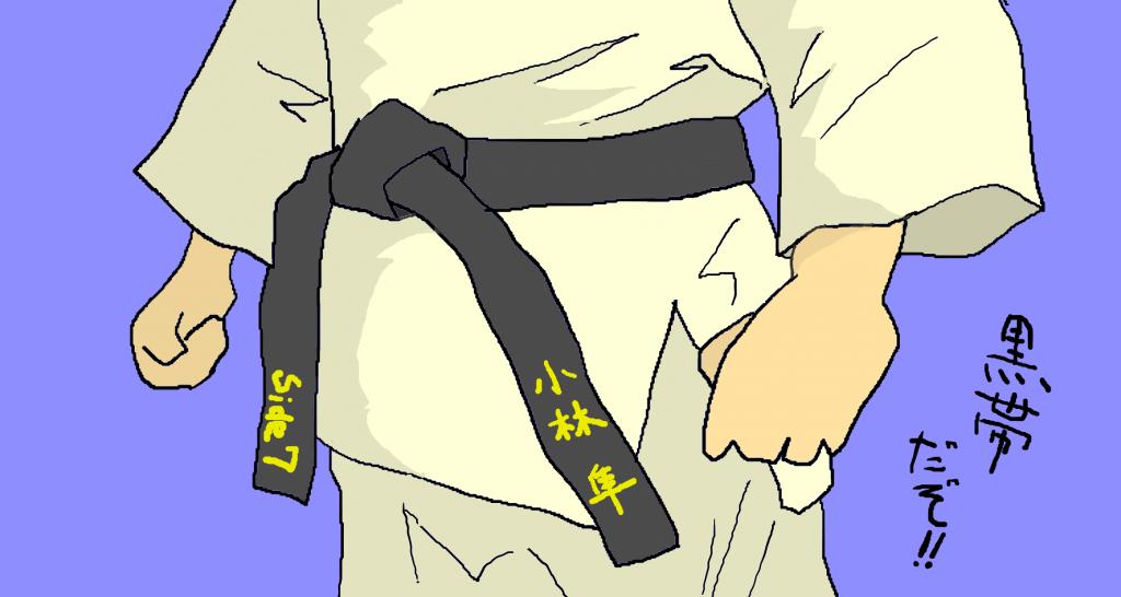 ハヤト コバヤシ フラウ