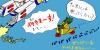 ペガサス級(ホワイトベース級)強襲揚陸艦 と モビルスーツ と V作戦