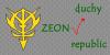ジオン共和国とジオン公国の違い